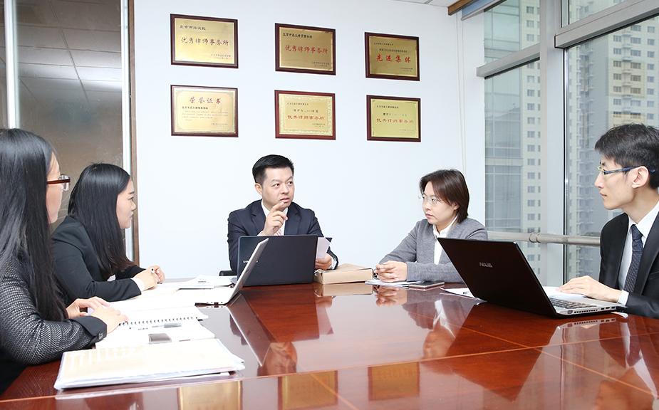 昌久律师事务所